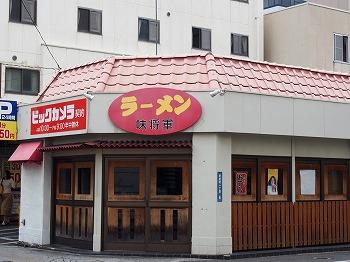 okayama172.jpg