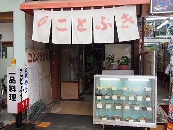 okayama173.jpg
