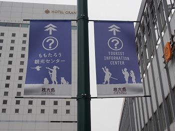 okayama181.jpg