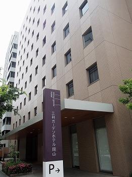 okayama185.jpg