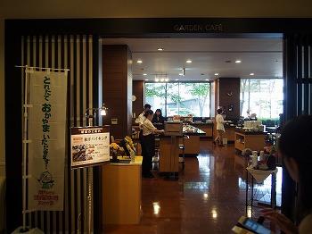 okayama187.jpg