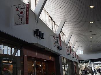 okayama192.jpg