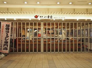 okayama199.jpg