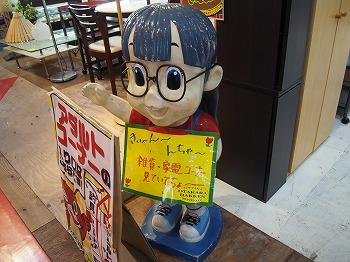 okayama206.jpg