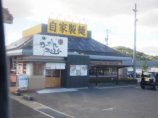 okayama228.jpg