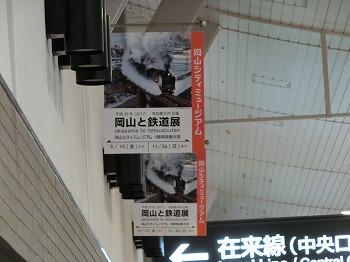 okayama243.jpg