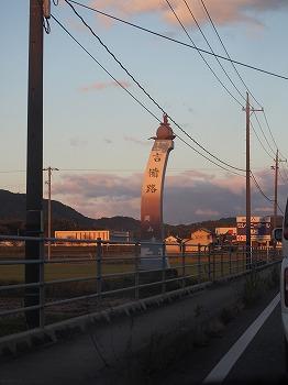 okayama249.jpg