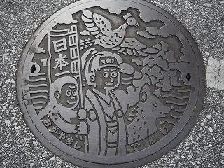 okayama252.jpg