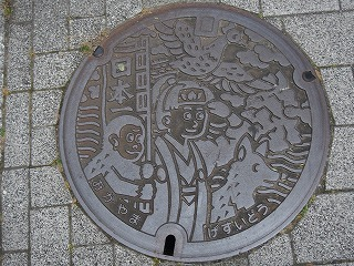 okayama253.jpg