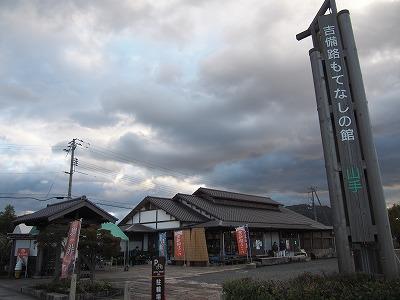 okayama258.jpg