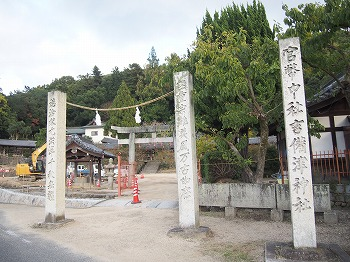 okayama268.jpg