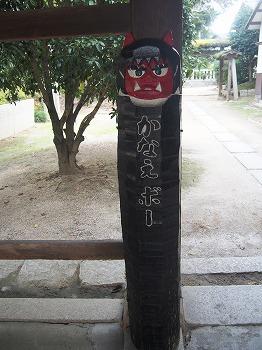 okayama271.jpg