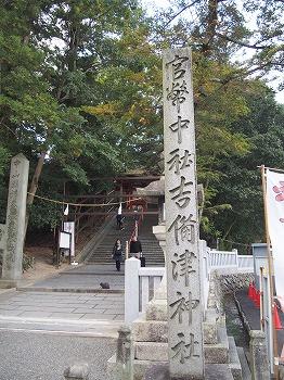 okayama282.jpg
