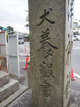 okayama283.jpg