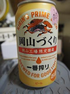 okayama293.jpg