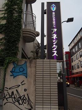 okayama79.jpg