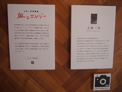 setagaya-nostos-books11.jpg