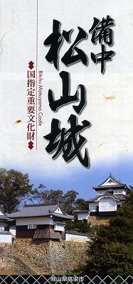 takahashi10.jpg
