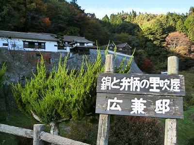 takahashi100.jpg