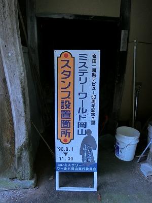 takahashi121.jpg