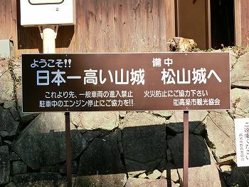 takahashi16.jpg