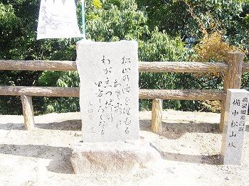 takahashi26.jpg