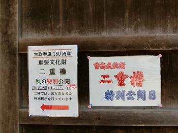 takahashi57.jpg