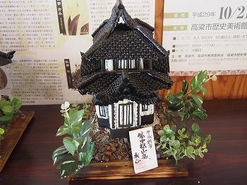 takahashi6.jpg