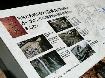 takahashi72.jpg