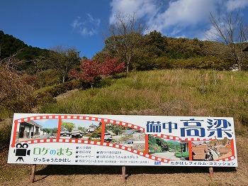 takahashi77.jpg