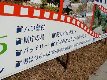 takahashi78.jpg