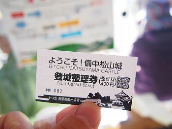 takahashi8.jpg
