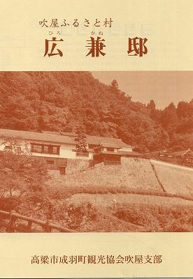 takahashi83.jpg