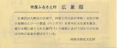 takahashi84.jpg