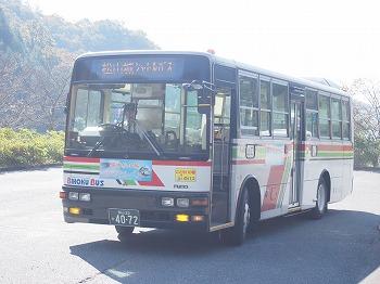 takahashi9.jpg