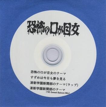 takayamatatari10.jpg