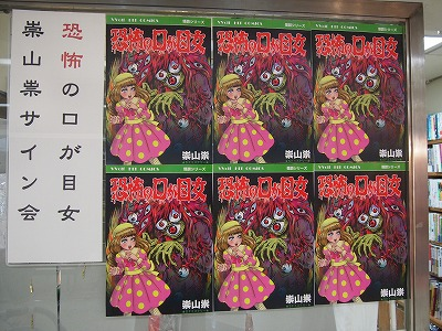 takayamatatari3.jpg
