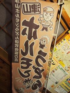 tsuyama100.jpg