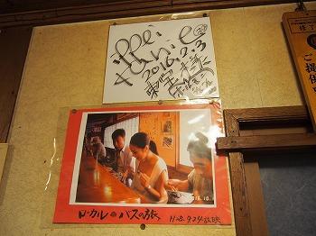 tsuyama104.jpg