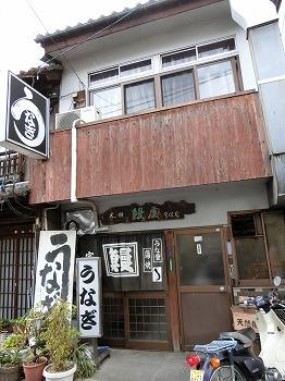 tsuyama105.jpg