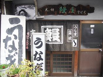 tsuyama106.jpg