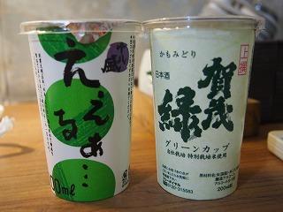 tsuyama111.jpg
