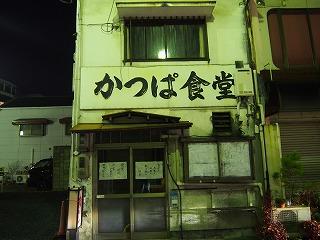 tsuyama114.jpg