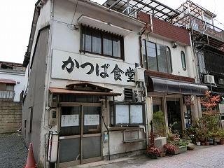 tsuyama115.jpg