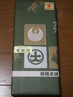 tsuyama116.jpg