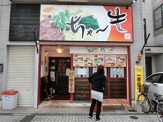 tsuyama118.jpg