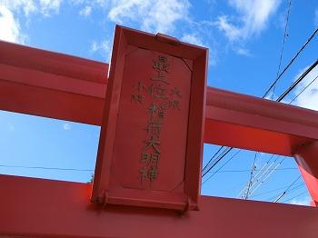tsuyama121.jpg