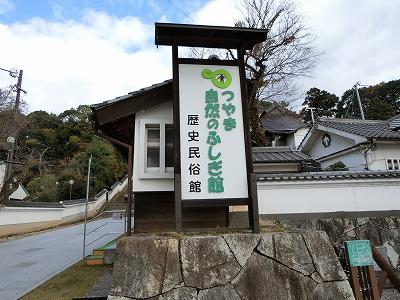 tsuyama129.jpg