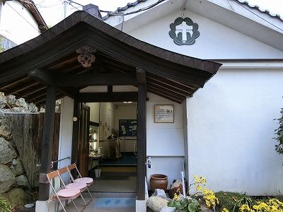 tsuyama131.jpg