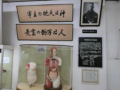 tsuyama147.jpg